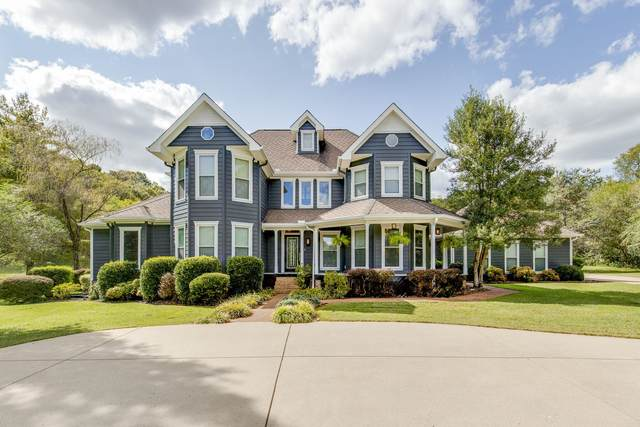 1683 Anderson Rd, Hendersonville, TN 37075 (MLS #RTC2195493) :: Village Real Estate
