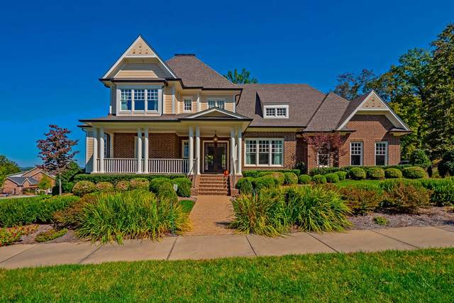 8108 Mountaintop Dr, College Grove, TN 37046 (MLS #RTC2195942) :: RE/MAX Homes And Estates
