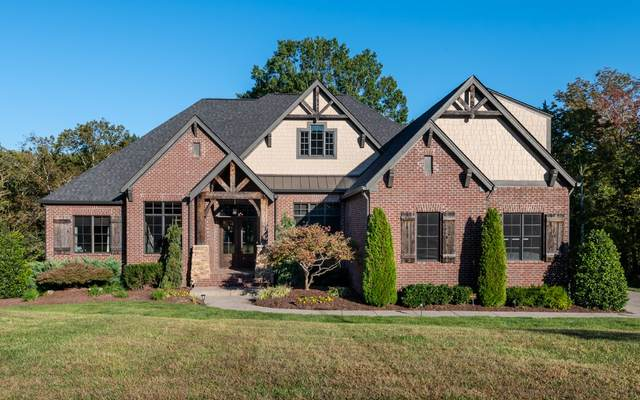 1849 Burland Crescent, Brentwood, TN 37027 (MLS #RTC2196869) :: Village Real Estate