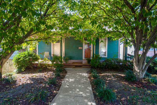 111 Chapel Ave, Nashville, TN 37206 (MLS #RTC2196903) :: Nashville on the Move