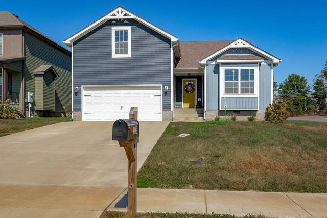 1329 Abby Lou Dr, Clarksville, TN 37040 (MLS #RTC2197042) :: Nashville on the Move