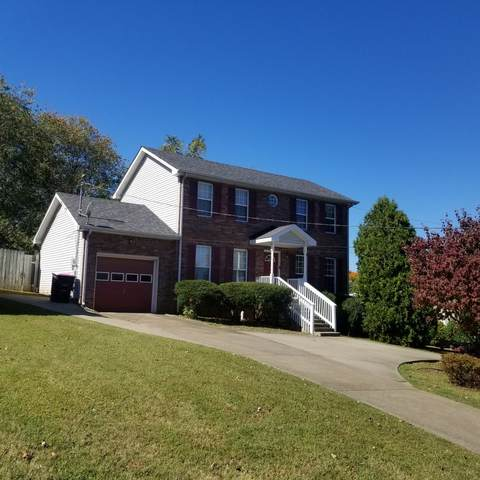 2048 Windmeade Dr, Clarksville, TN 37042 (MLS #RTC2197894) :: RE/MAX Homes And Estates