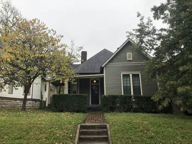 616 Shelby Ave, Nashville, TN 37206 (MLS #RTC2198431) :: Randi Wilson with Clarksville.com Realty