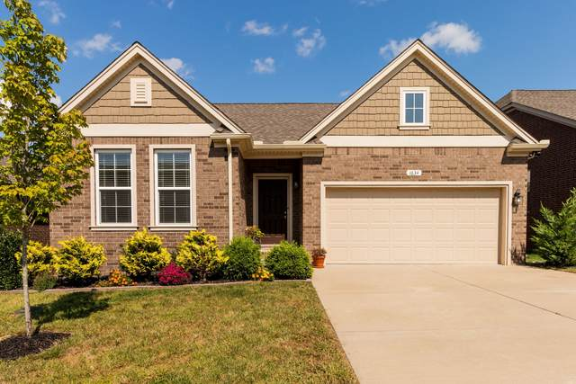 1634 Southampton Way, Mount Juliet, TN 37122 (MLS #RTC2198454) :: Village Real Estate
