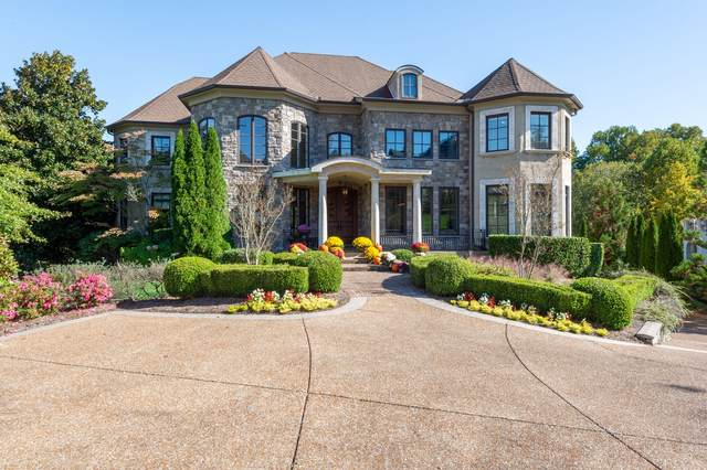 5 Oxmoor Ct, Brentwood, TN 37027 (MLS #RTC2198534) :: Team George Weeks Real Estate