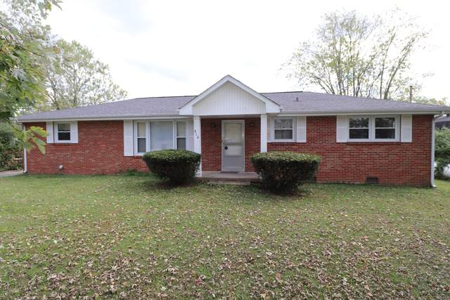 810 Royal Elm Cir, Hartsville, TN 37074 (MLS #RTC2198546) :: Your Perfect Property Team powered by Clarksville.com Realty