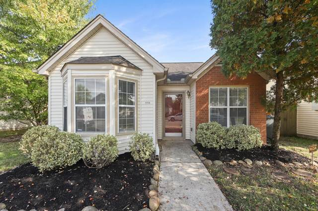 1114 Alandee St, Nashville, TN 37214 (MLS #RTC2198999) :: Berkshire Hathaway HomeServices Woodmont Realty