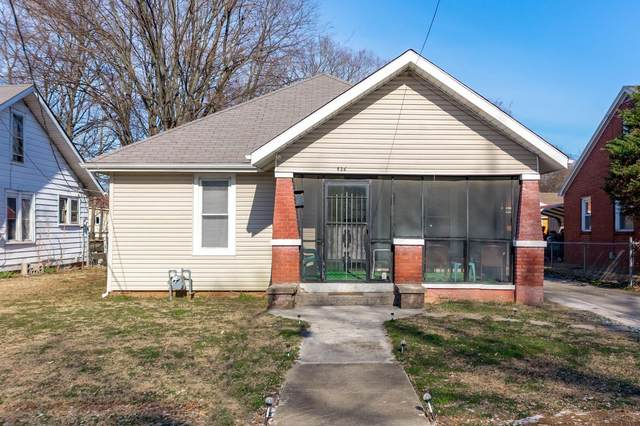 826 Stanley Street, Hopkinsville, KY 42240 (MLS #RTC2199211) :: Village Real Estate