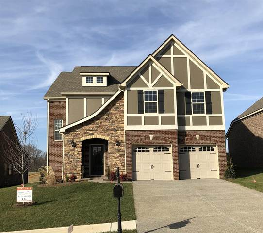 1363 Whispering Oaks Dr, Lebanon, TN 37090 (MLS #RTC2199484) :: Team George Weeks Real Estate