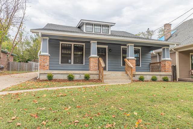 1911 Fatherland St, Nashville, TN 37206 (MLS #RTC2199718) :: FYKES Realty Group