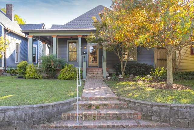 1602 Woodland St, Nashville, TN 37206 (MLS #RTC2199848) :: FYKES Realty Group