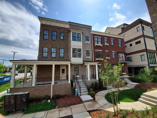 201A Burns Ave, Nashville, TN 37203 (MLS #RTC2199955) :: Nashville on the Move