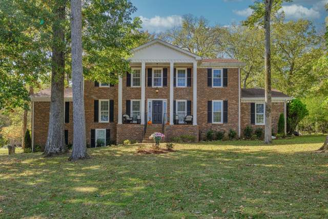 1042 S Browns Ln, Gallatin, TN 37066 (MLS #RTC2200149) :: Exit Realty Music City