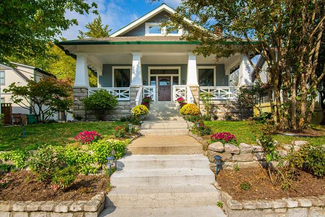1518 Sweetbriar Ave, Nashville, TN 37212 (MLS #RTC2200159) :: Nelle Anderson & Associates