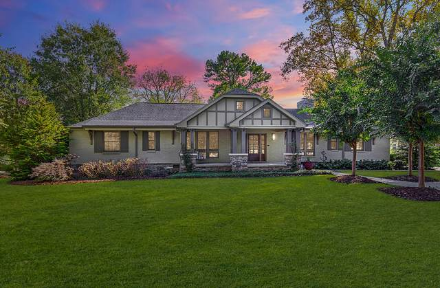 853 Glendale Ln, Nashville, TN 37204 (MLS #RTC2200274) :: Maples Realty and Auction Co.