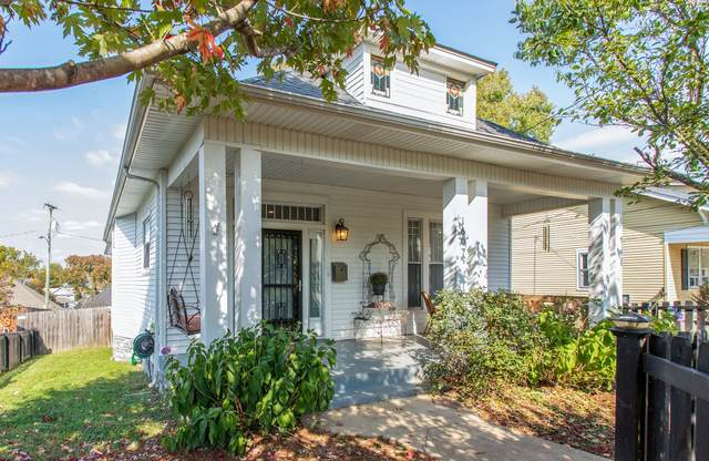 1607 Shelby Ave, Nashville, TN 37206 (MLS #RTC2200379) :: Nashville on the Move