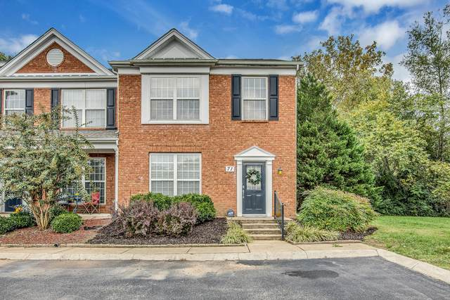601 Old Hickory Blvd #71, Brentwood, TN 37027 (MLS #RTC2200443) :: Felts Partners