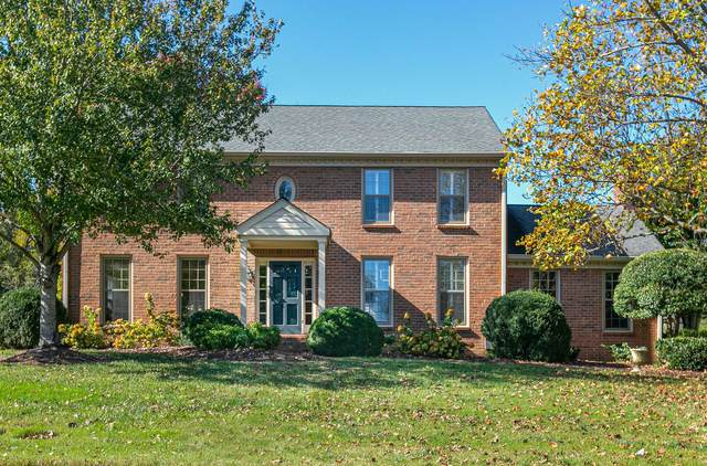 5725 Spring House Way, Brentwood, TN 37027 (MLS #RTC2201166) :: Michelle Strong