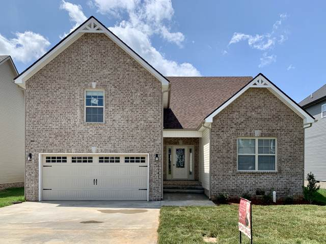 153 Hereford Farms, Clarksville, TN 37043 (MLS #RTC2201419) :: Kimberly Harris Homes