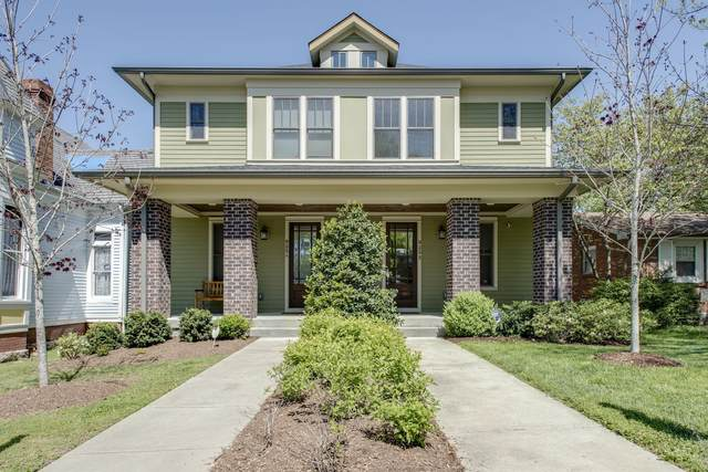 925 Russell St A, Nashville, TN 37206 (MLS #RTC2201494) :: Cory Real Estate Services