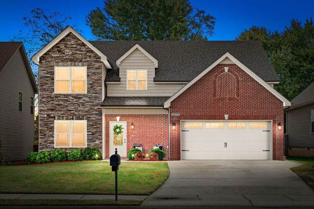 2275 Ellington Gait Drive, Clarksville, TN 37043 (MLS #RTC2201726) :: Nashville on the Move
