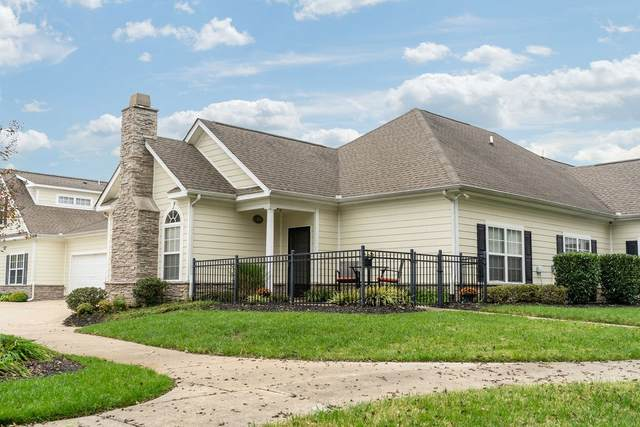 825 Browns Ln S #404, Gallatin, TN 37066 (MLS #RTC2201833) :: RE/MAX Homes And Estates