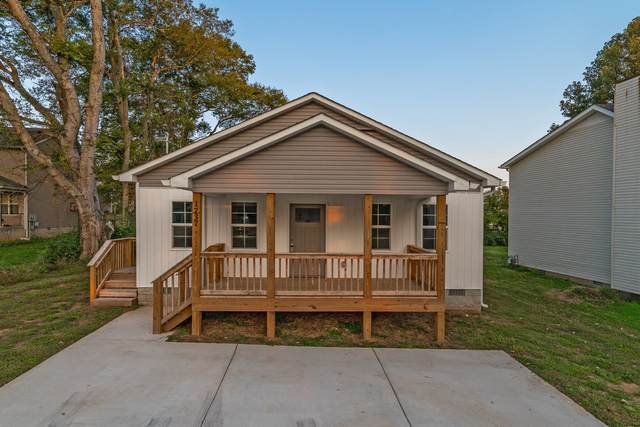 1737 University Dr, Columbia, TN 38401 (MLS #RTC2202061) :: Ashley Claire Real Estate - Benchmark Realty
