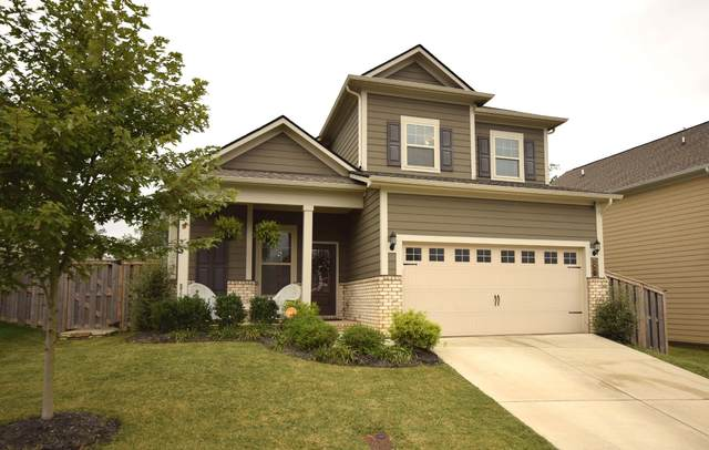1947 Brookshine Prt, Antioch, TN 37013 (MLS #RTC2202187) :: Village Real Estate