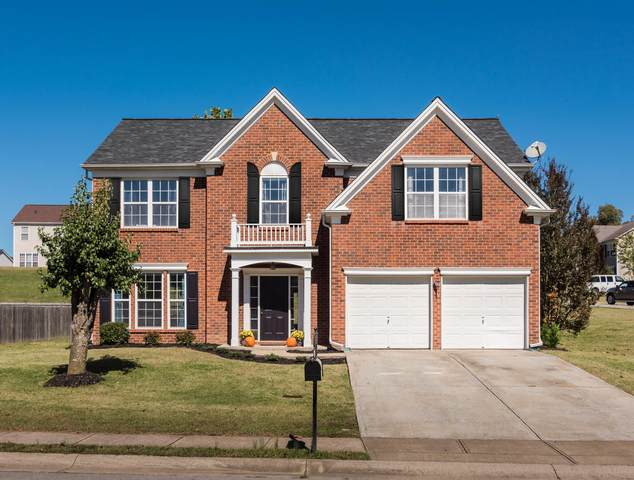 1733 Eagle Trace Dr, Mount Juliet, TN 37122 (MLS #RTC2202253) :: Nashville on the Move