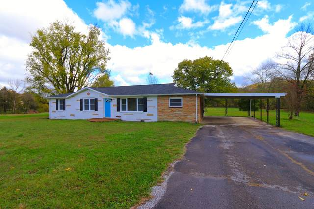 133 County House Cir, Carthage, TN 37030 (MLS #RTC2202641) :: Oak Street Group