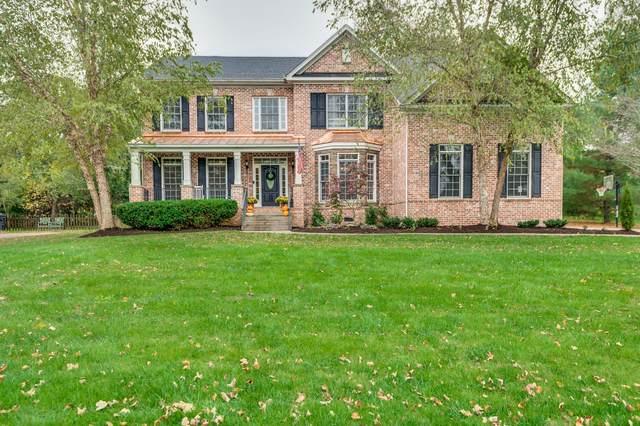 2081 Valleybrook Drive, Brentwood, TN 37027 (MLS #RTC2202849) :: DeSelms Real Estate