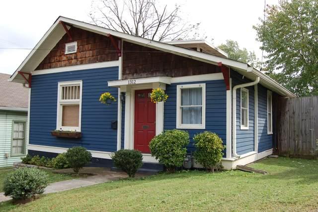 1312 Boscobel St, Nashville, TN 37206 (MLS #RTC2203124) :: Nashville on the Move