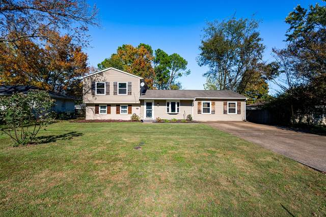 222 Garrett Dr, Nashville, TN 37211 (MLS #RTC2204838) :: Nashville on the Move