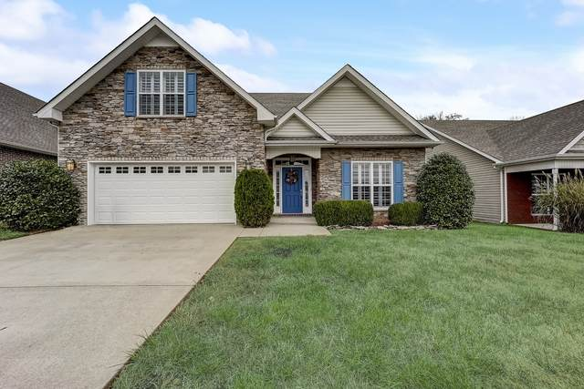 295 Turnberry Cir, Clarksville, TN 37043 (MLS #RTC2206936) :: Exit Realty Music City