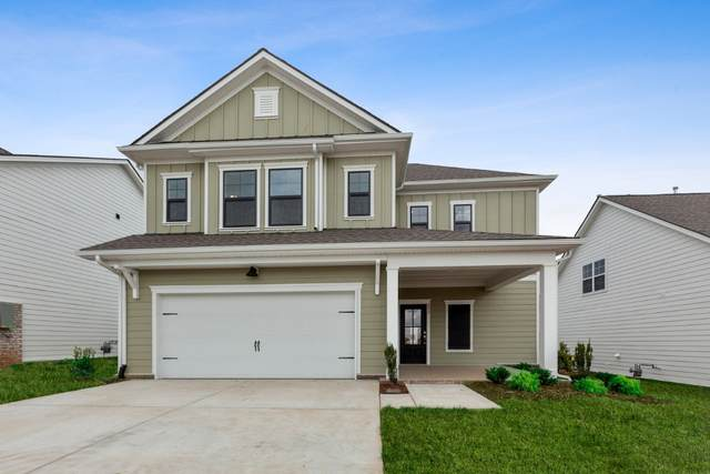655 Castle Rd, Mount Juliet, TN 37122 (MLS #RTC2207036) :: Village Real Estate
