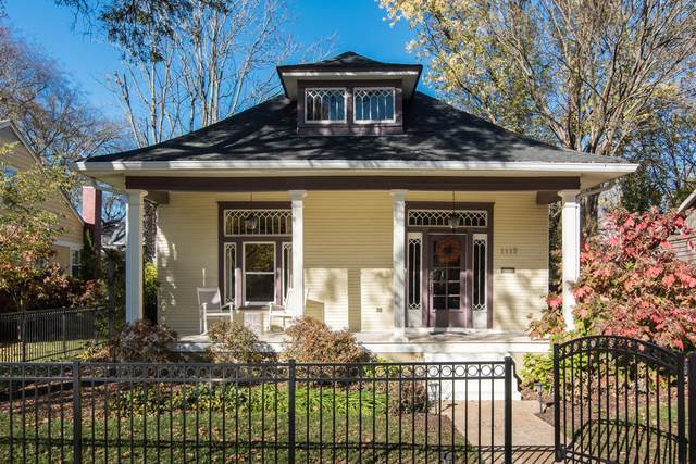1117 Calvin Ave, Nashville, TN 37206 (MLS #RTC2207806) :: Village Real Estate