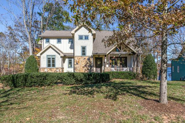 54 Moonlight Dr, Winchester, TN 37398 (MLS #RTC2208191) :: The DANIEL Team | Reliant Realty ERA