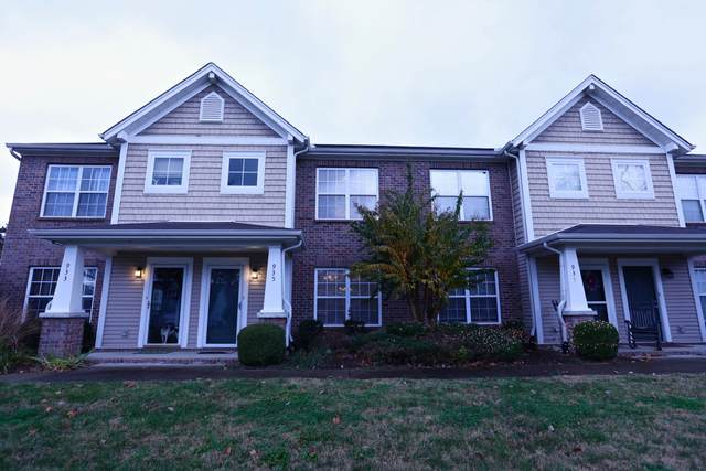 935 Seven Oaks Blvd, Smyrna, TN 37167 (MLS #RTC2208888) :: Team George Weeks Real Estate