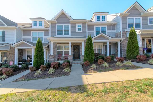 2576 River Trail Dr, Hermitage, TN 37076 (MLS #RTC2208939) :: Nashville on the Move
