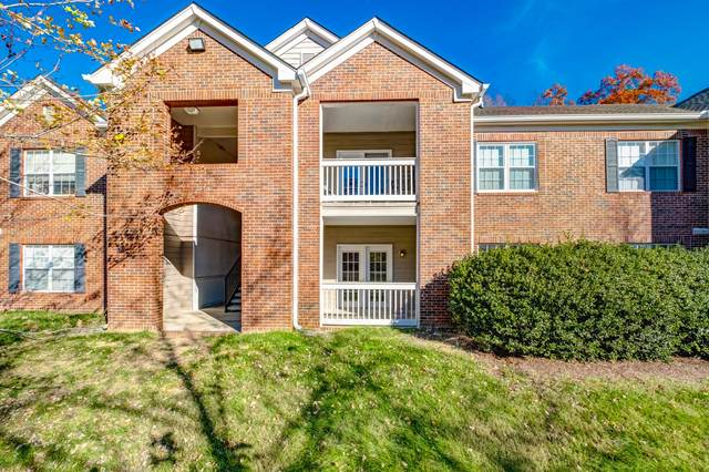 6820 Highway 70 S #110, Nashville, TN 37221 (MLS #RTC2208949) :: Stormberg Real Estate Group