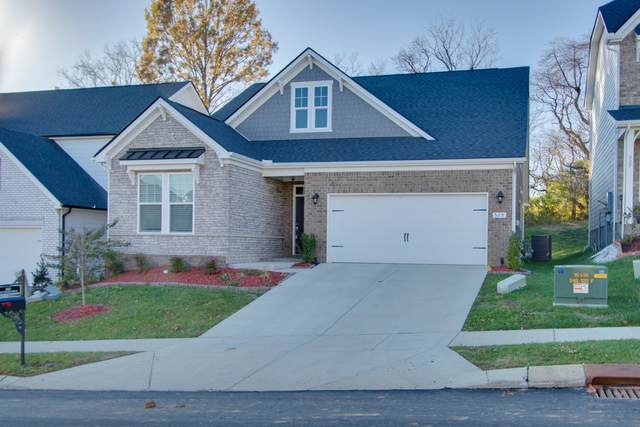 525 Montrose Dr., Mount Juliet, TN 37122 (MLS #RTC2209187) :: Village Real Estate