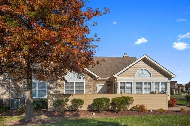 2227 Bridgeway St, Murfreesboro, TN 37128 (MLS #RTC2209365) :: Nashville on the Move