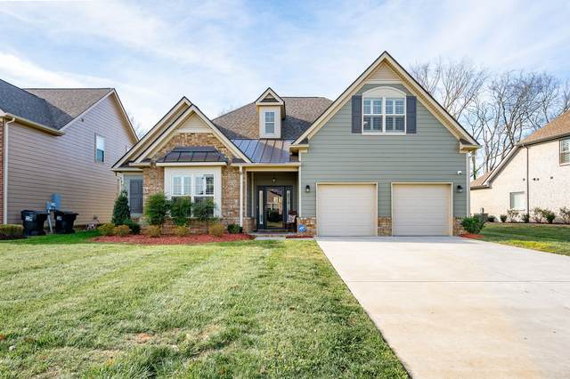4830 Saint Ives Dr, Murfreesboro, TN 37128 (MLS #RTC2209562) :: Ashley Claire Real Estate - Benchmark Realty