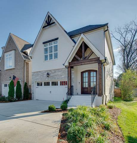 1501B Woodmont Blvd, Nashville, TN 37215 (MLS #RTC2209592) :: The Miles Team | Compass Tennesee, LLC