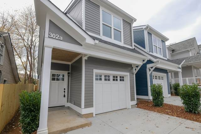 302A Vivelle Ave, Nashville, TN 37210 (MLS #RTC2209814) :: CityLiving Group