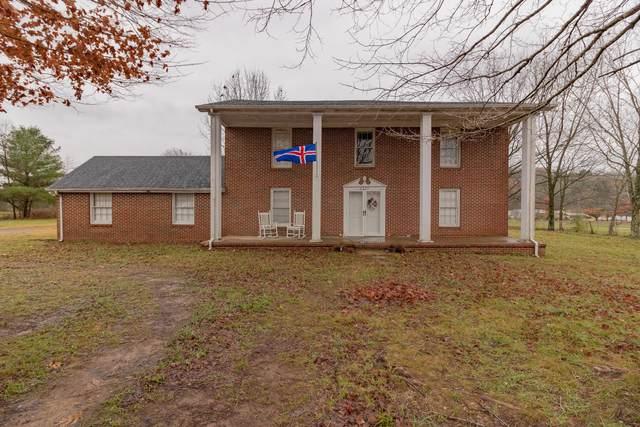 2222 Rick Hight Rd, Columbia, TN 38401 (MLS #RTC2210407) :: Nashville Home Guru