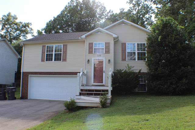 916 Bill Smith Rd, Cookeville, TN 38501 (MLS #RTC2210894) :: The Milam Group at Fridrich & Clark Realty