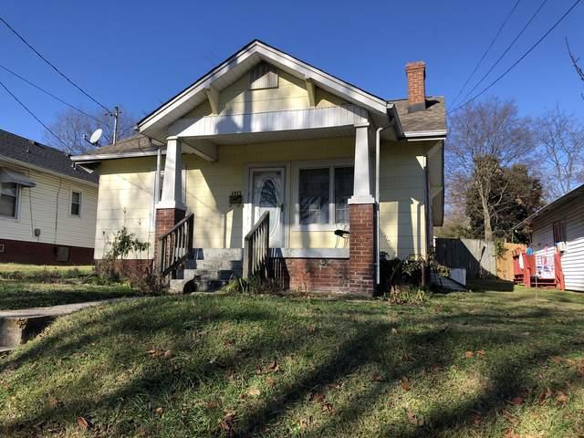 1913 Shelby Ave, Nashville, TN 37206 (MLS #RTC2210897) :: Kenny Stephens Team