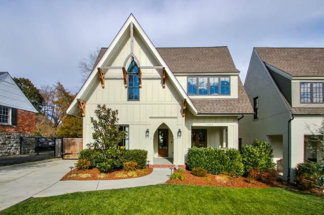 2006B Overhill Dr, Nashville, TN 37215 (MLS #RTC2210943) :: The Helton Real Estate Group