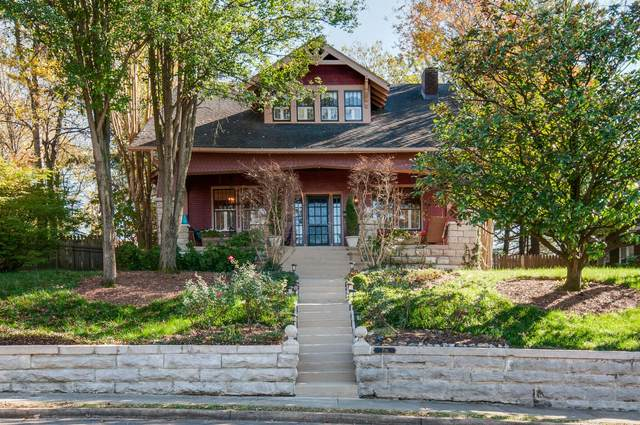 716 Boscobel St S, Nashville, TN 37206 (MLS #RTC2211107) :: FYKES Realty Group